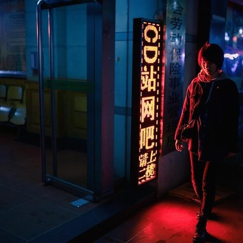 Cyberpunk street photo
