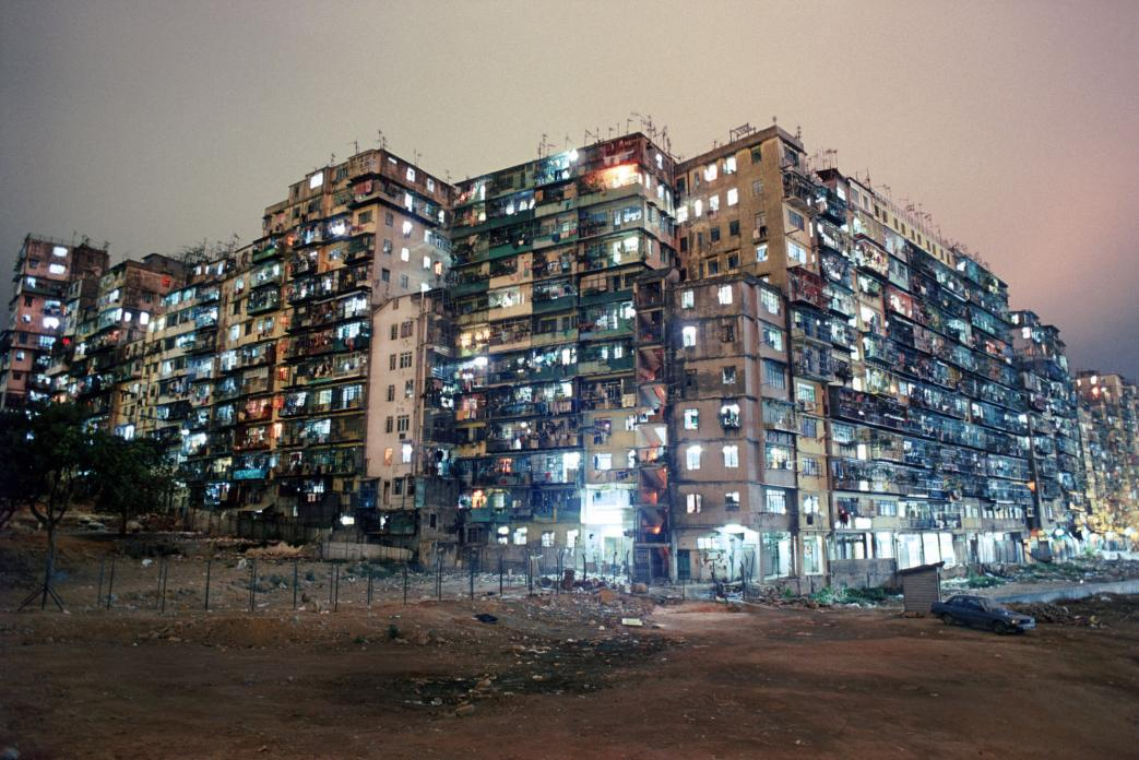 Kowloon Walled City - Greg Girard photo