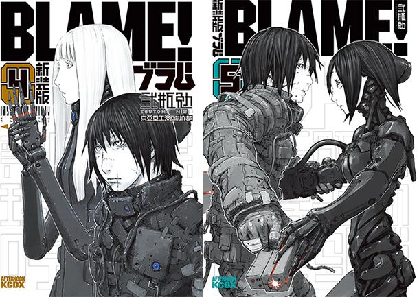 Blame-manga-tomes