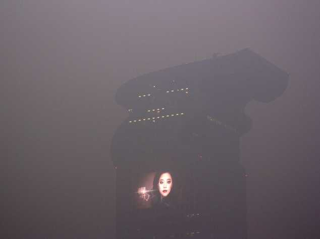 blade runner dragon building beijing