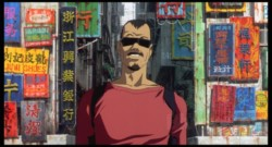 1995 anime mirror shades