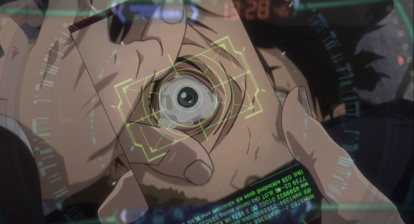 Genocidal Organ (2017) - Eye (screenshot)